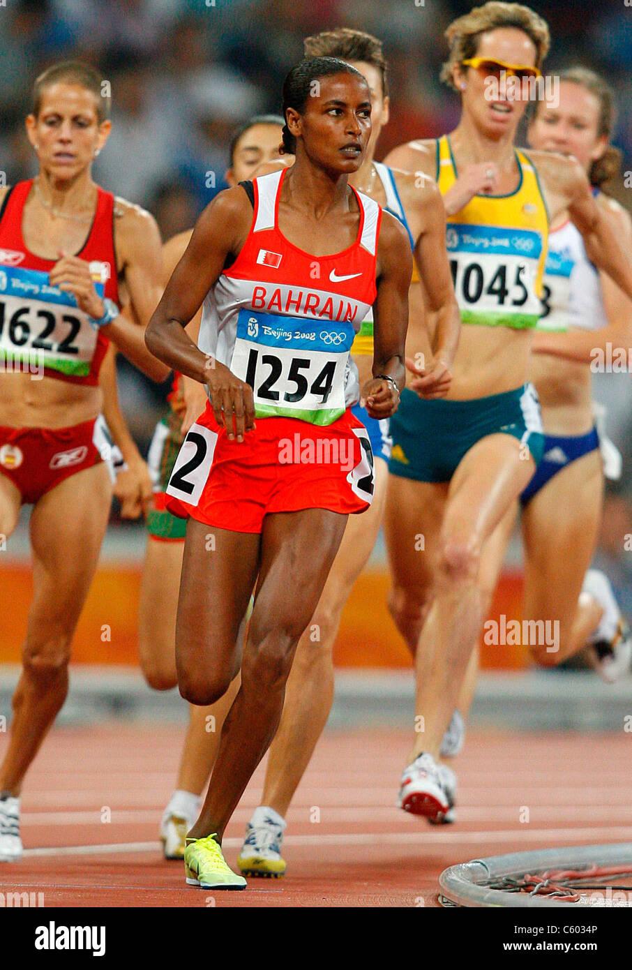 MARYAM YUSUF JAMAL BAHRAIN OLYMPIC STADIUM BEIJING CHINA 21 August 2008 - Stock Image
