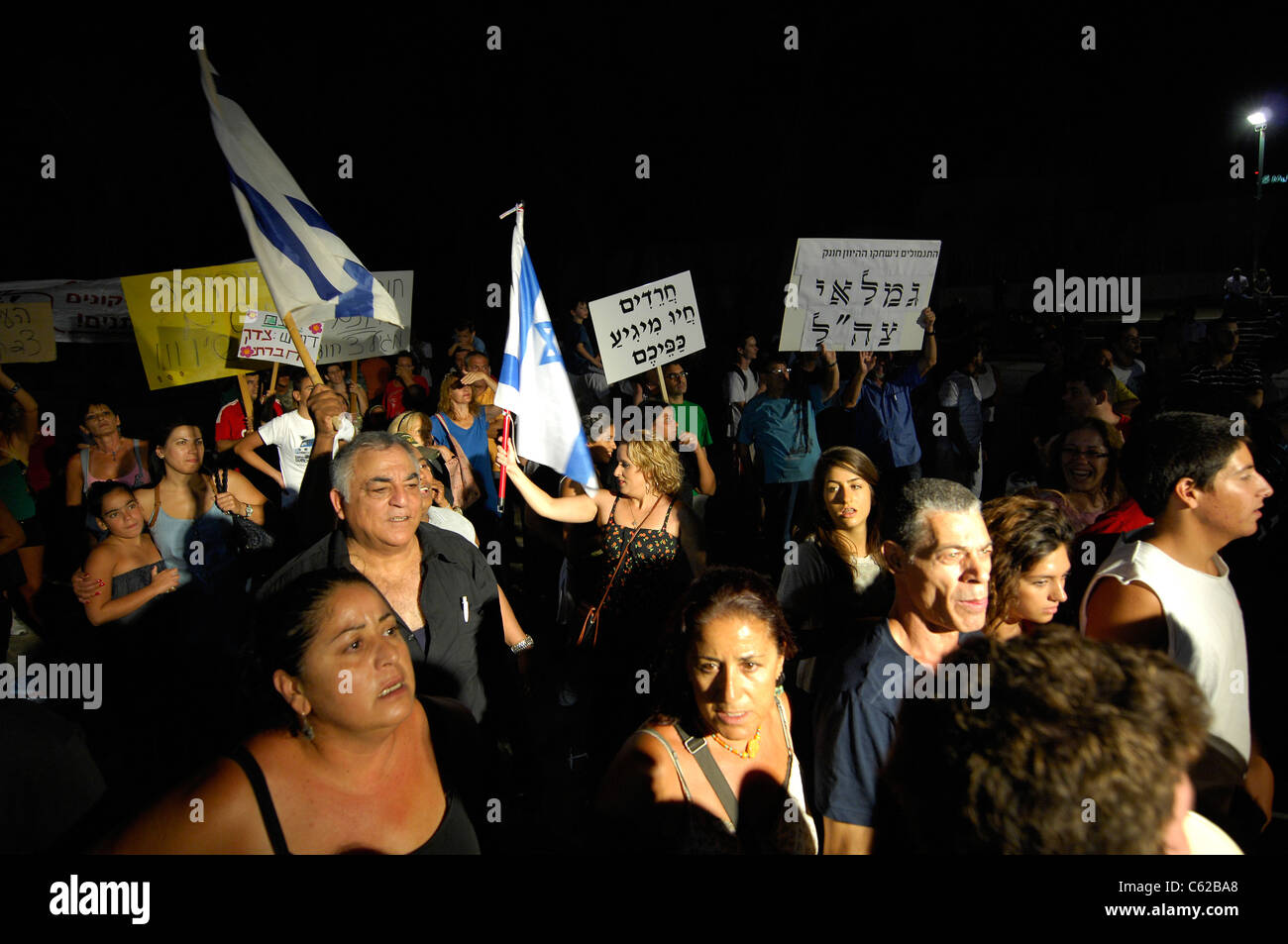 Protest March in Eilat Israel Denouncing the Cost of Living in the Country - Stock Image