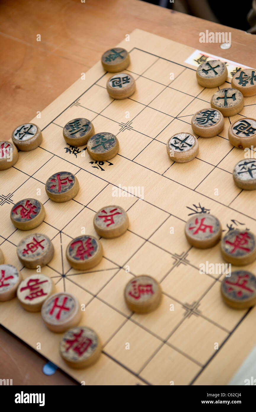 Chinese chess board - Stock Image