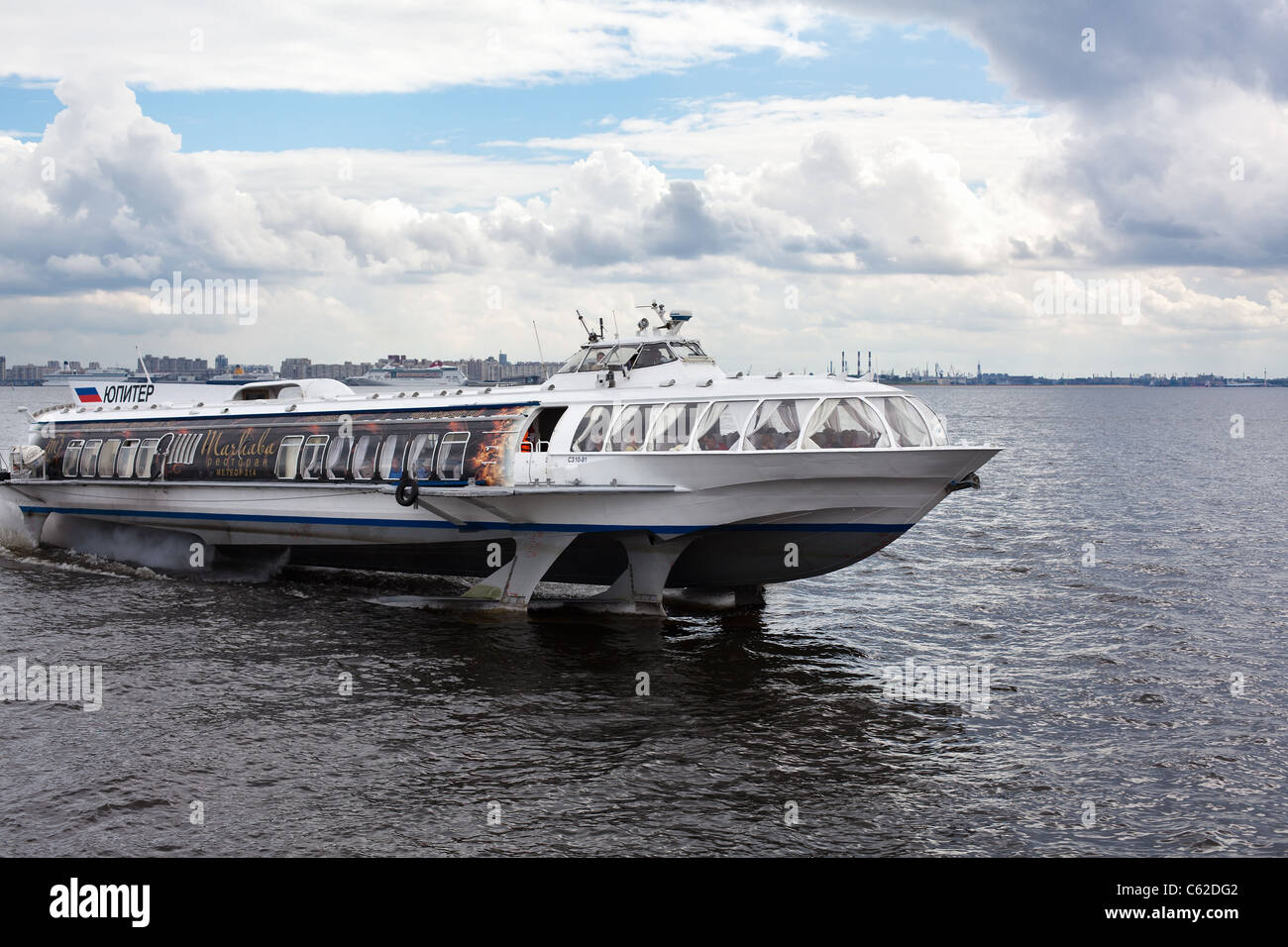Hydrofoil Boat In The Waters Of The Neva River St Petersburg Stock Photo Alamy