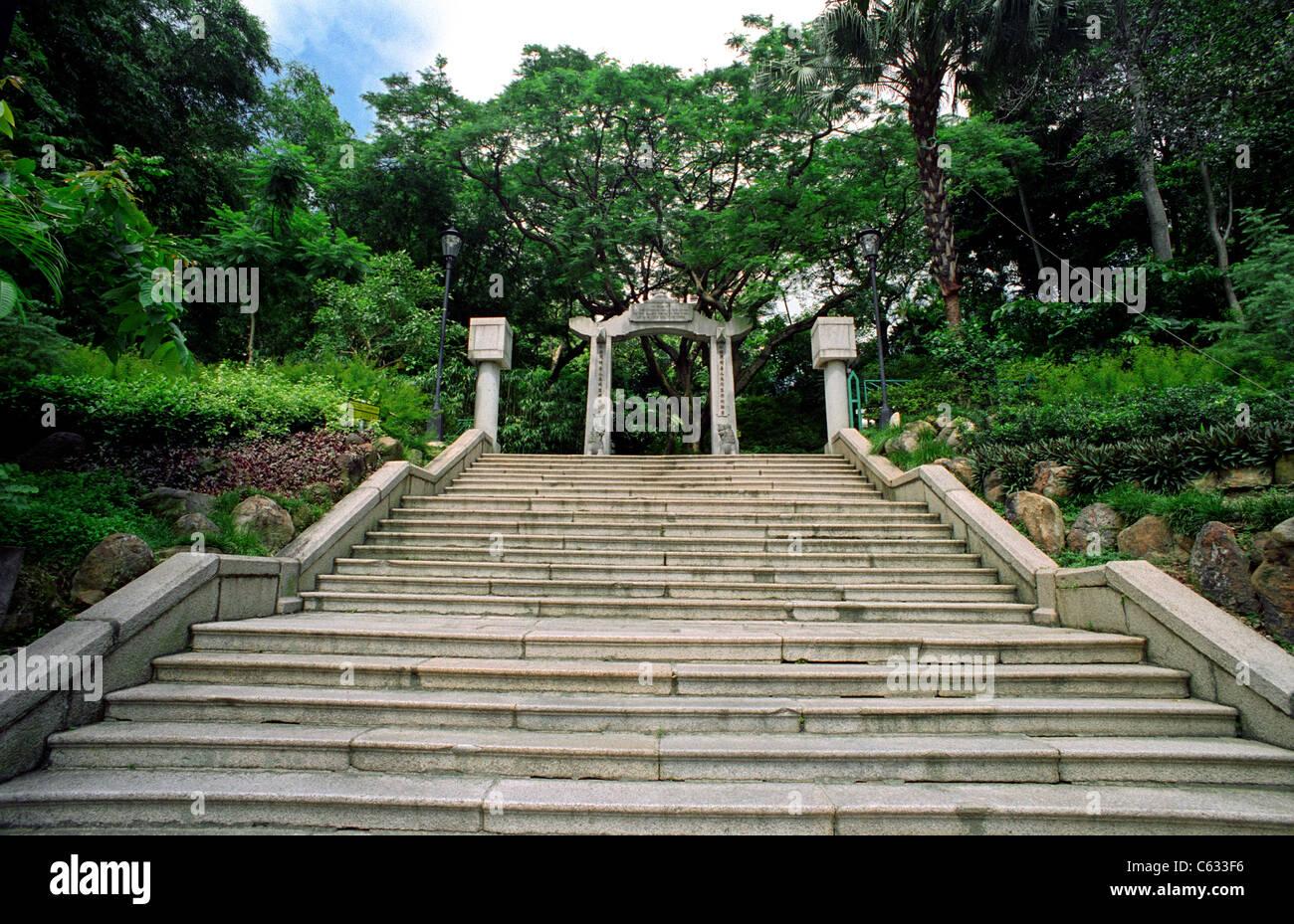 Hong Kong Memorial, Hong Kong, to the fallen of WW2. - Stock Image