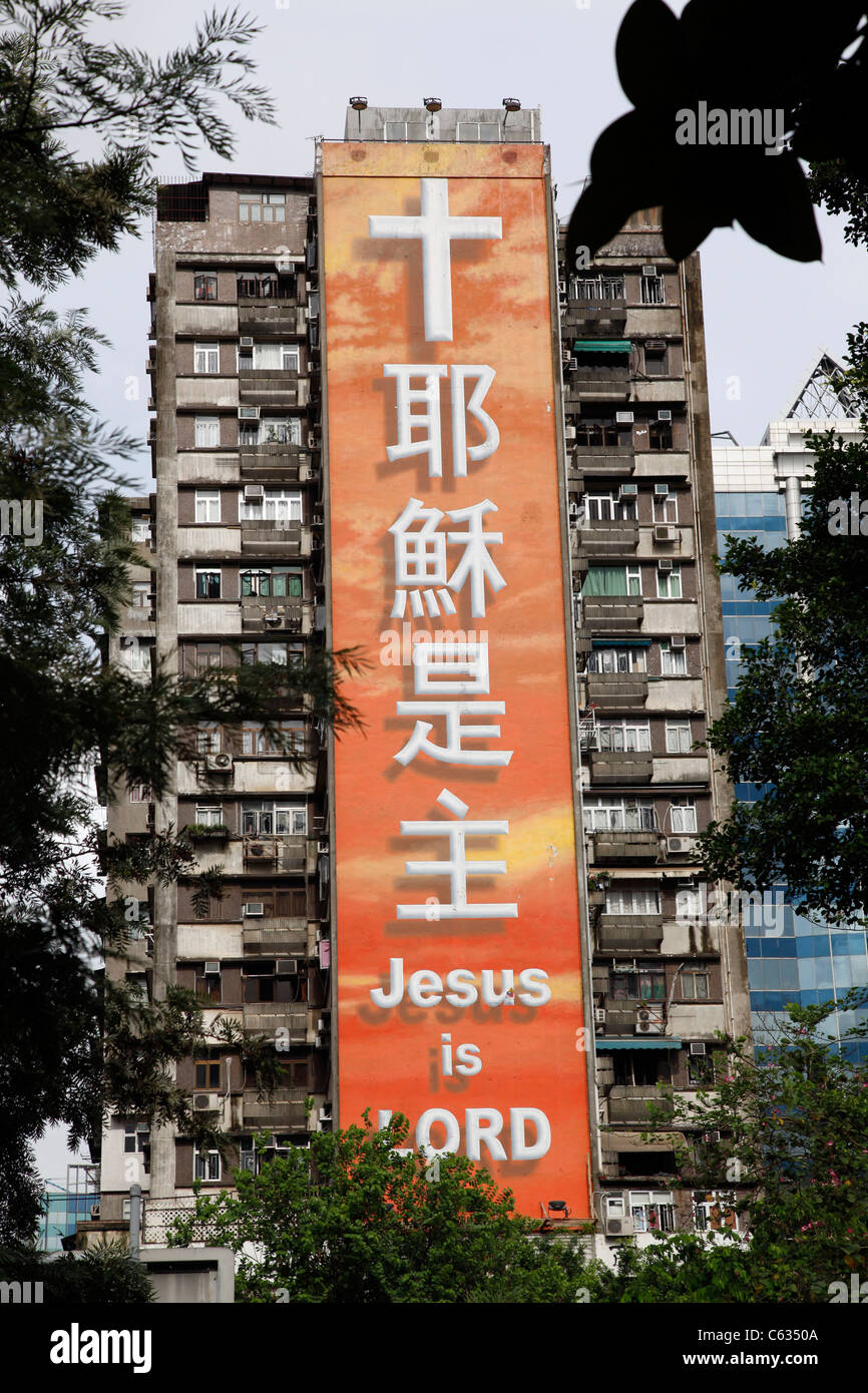 Jesus is the Lord, religious advert advertising the church and Christianity in Hong Kong, China - Stock Image