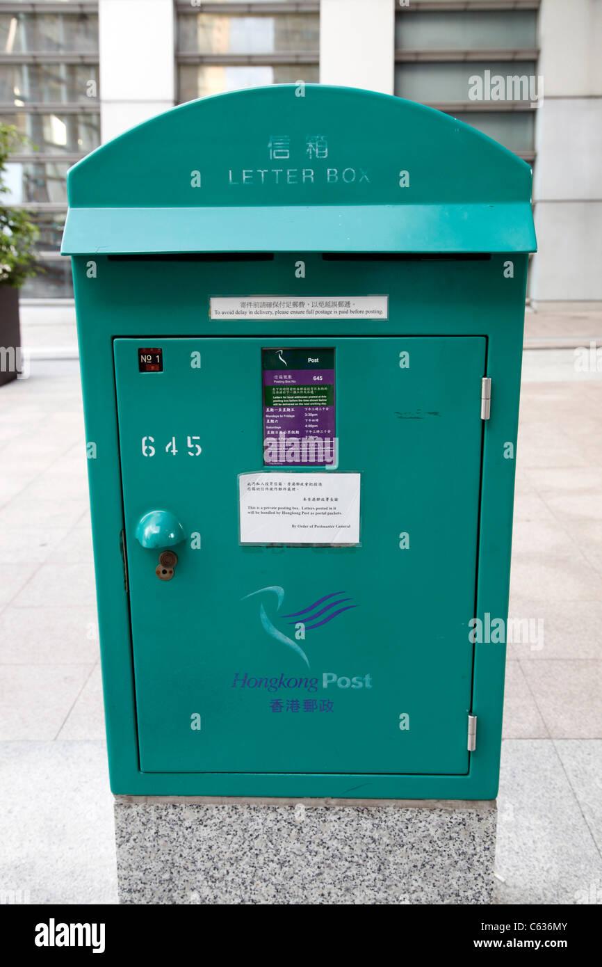 Green post box used by the postal service in Hong Kong, China - Stock Image
