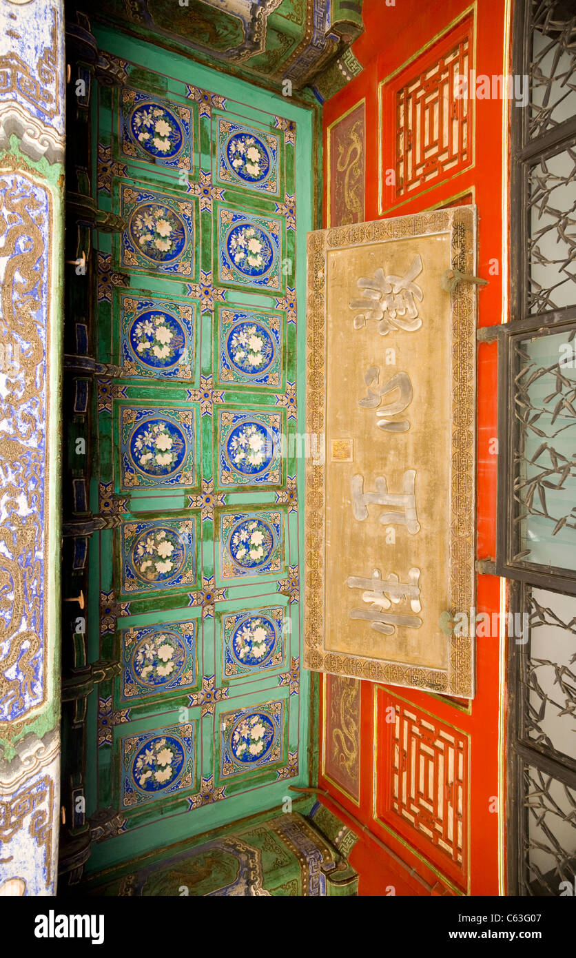 Arch / archway / internal gate / gateway / porch in the wall / walls of the Palace Museum. The Forbidden City, Beijing. Stock Photo