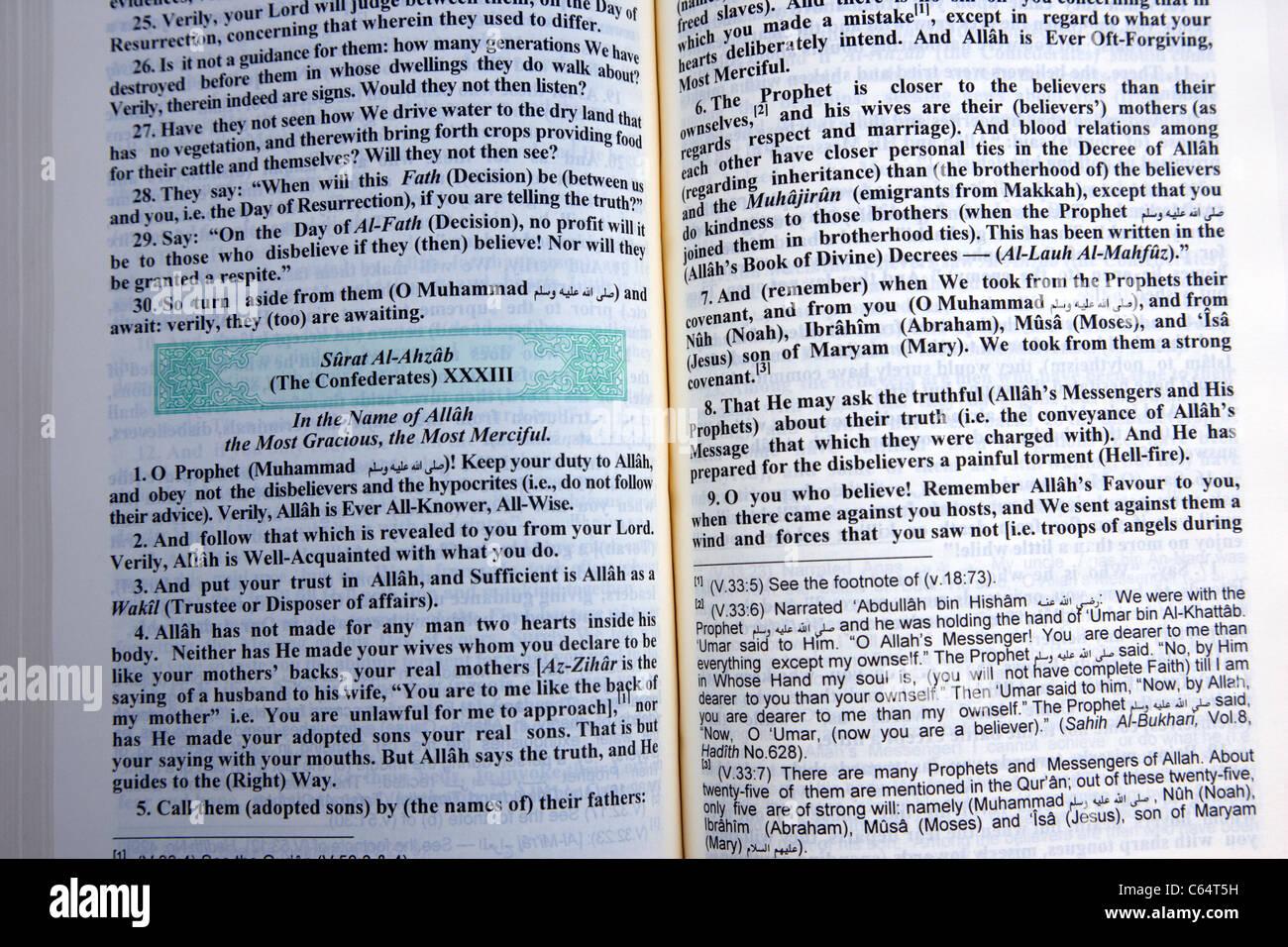 English Language Version Stock Photos & English Language