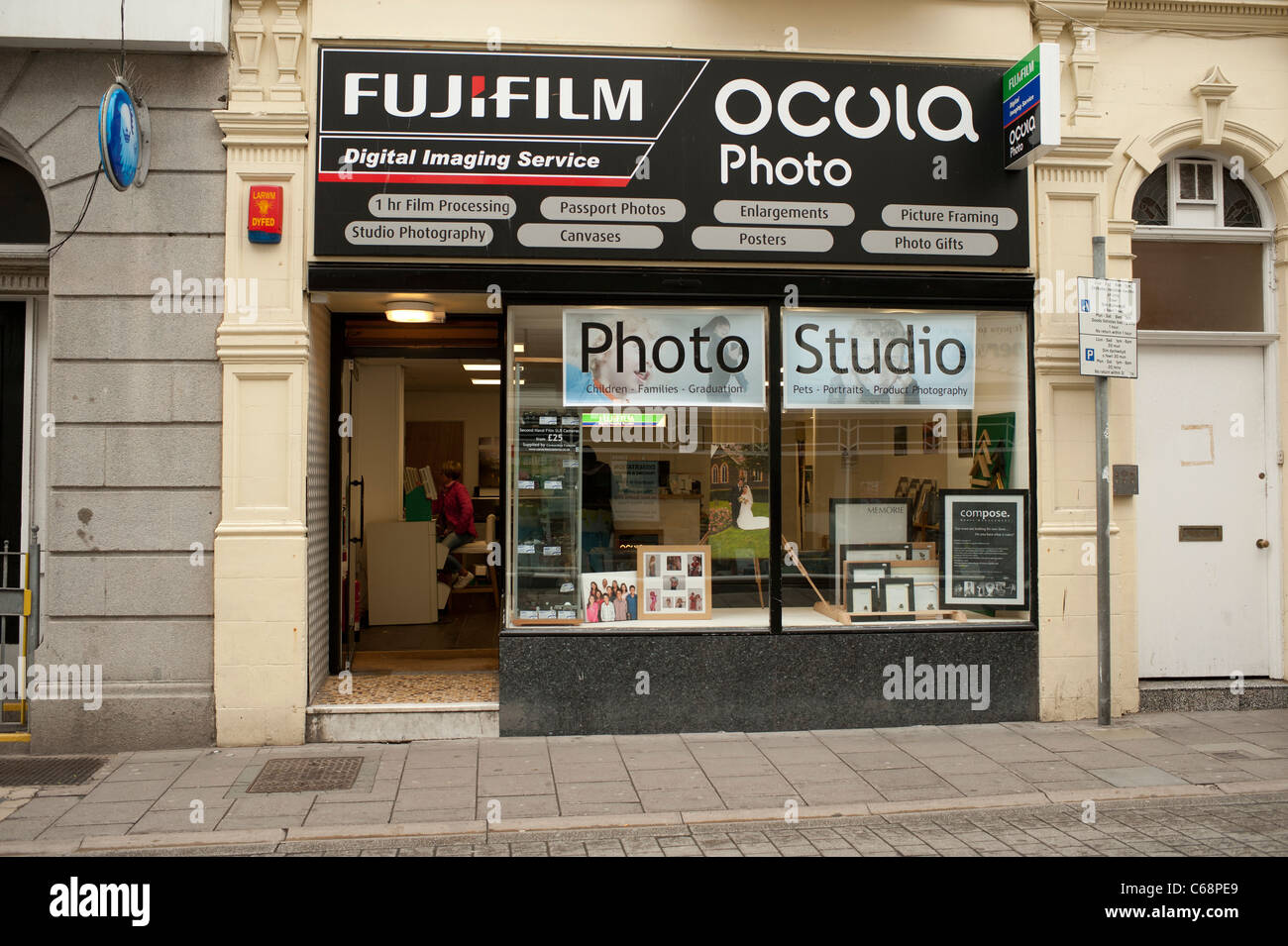 Ocula - a small independent locally owned photo lab and studio, aberystwyth wales uk - Stock Image