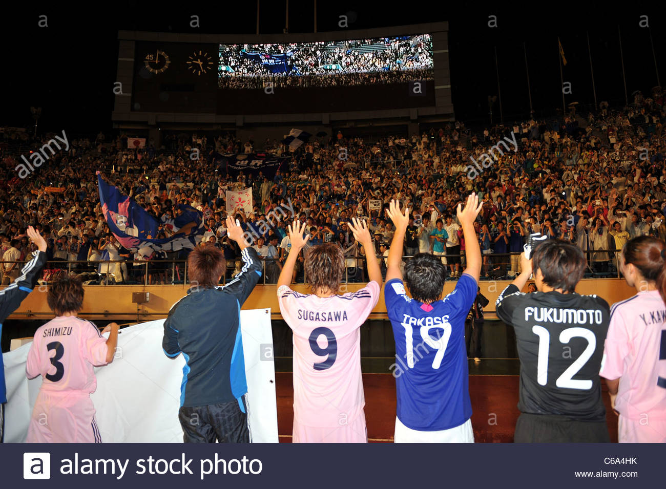 Japan Soccer fans for The East Japan Earthquake Charity Women's Football Match between Japan Women's National - Stock Image