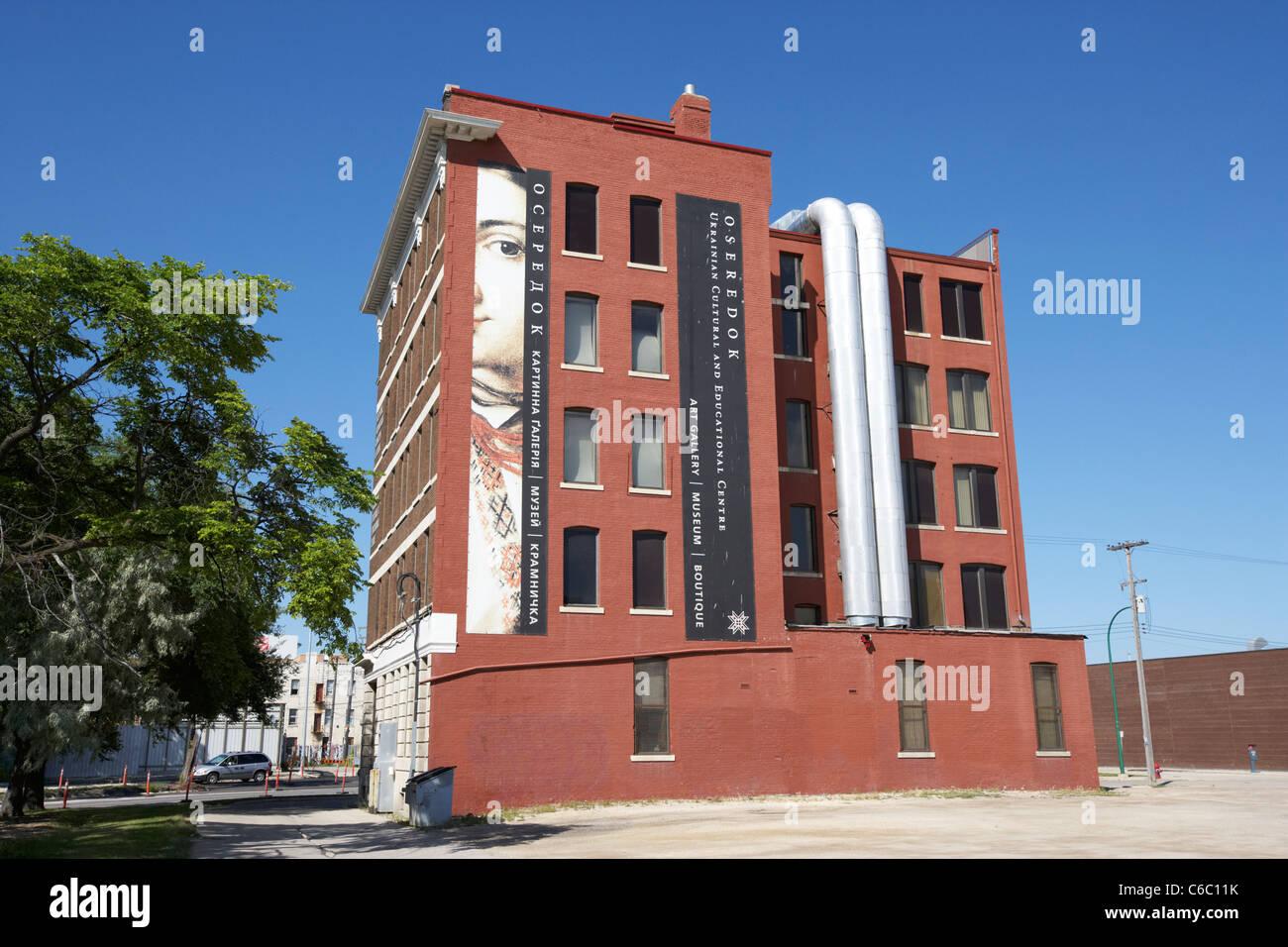 ukrainian cultural and education centre downtown winnipeg manitoba canada - Stock Image