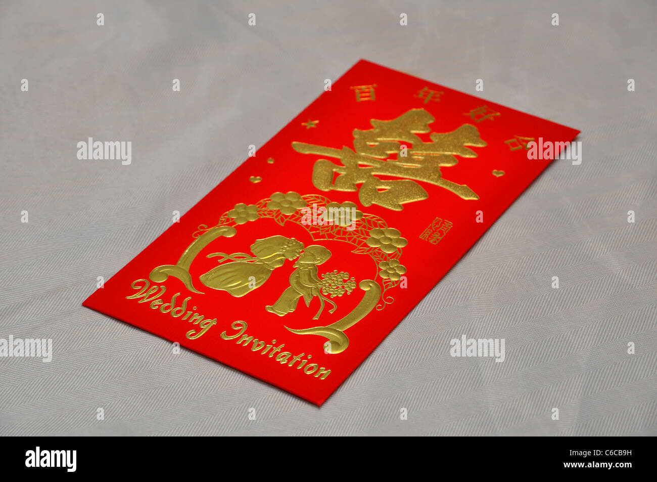 Fancy Traditional Chinese Wedding Invitation Red Pocket Stock Photo ...