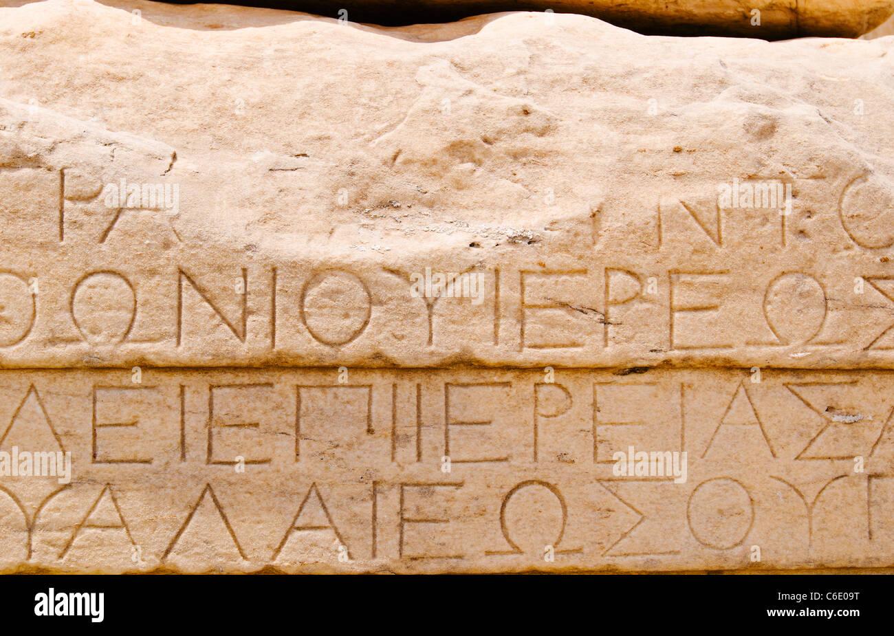 Greece, Athens, Acropolis, Greek inscription on ruins of Parthenon - Stock Image