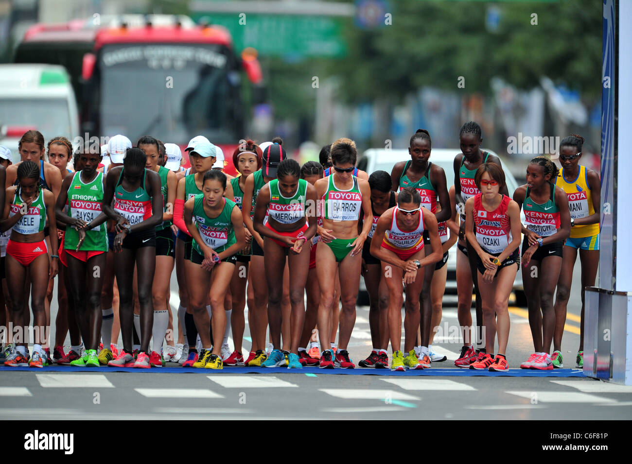 General view of the 13th IAAF World Championships in Athletics. - Stock Image