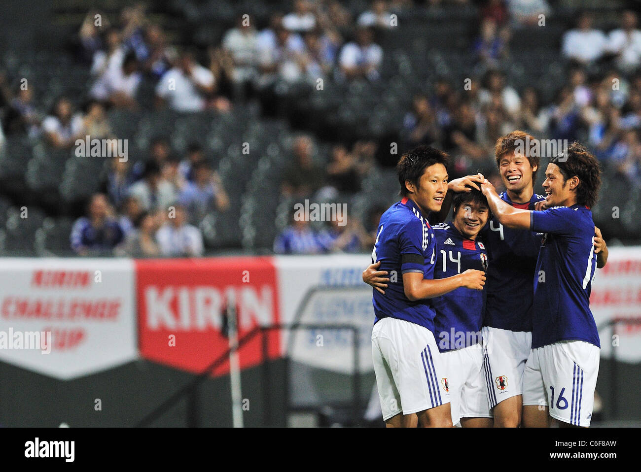 Japan team group celebrating their point for  the international friendly match between Japan 2-1 Egypt. - Stock Image