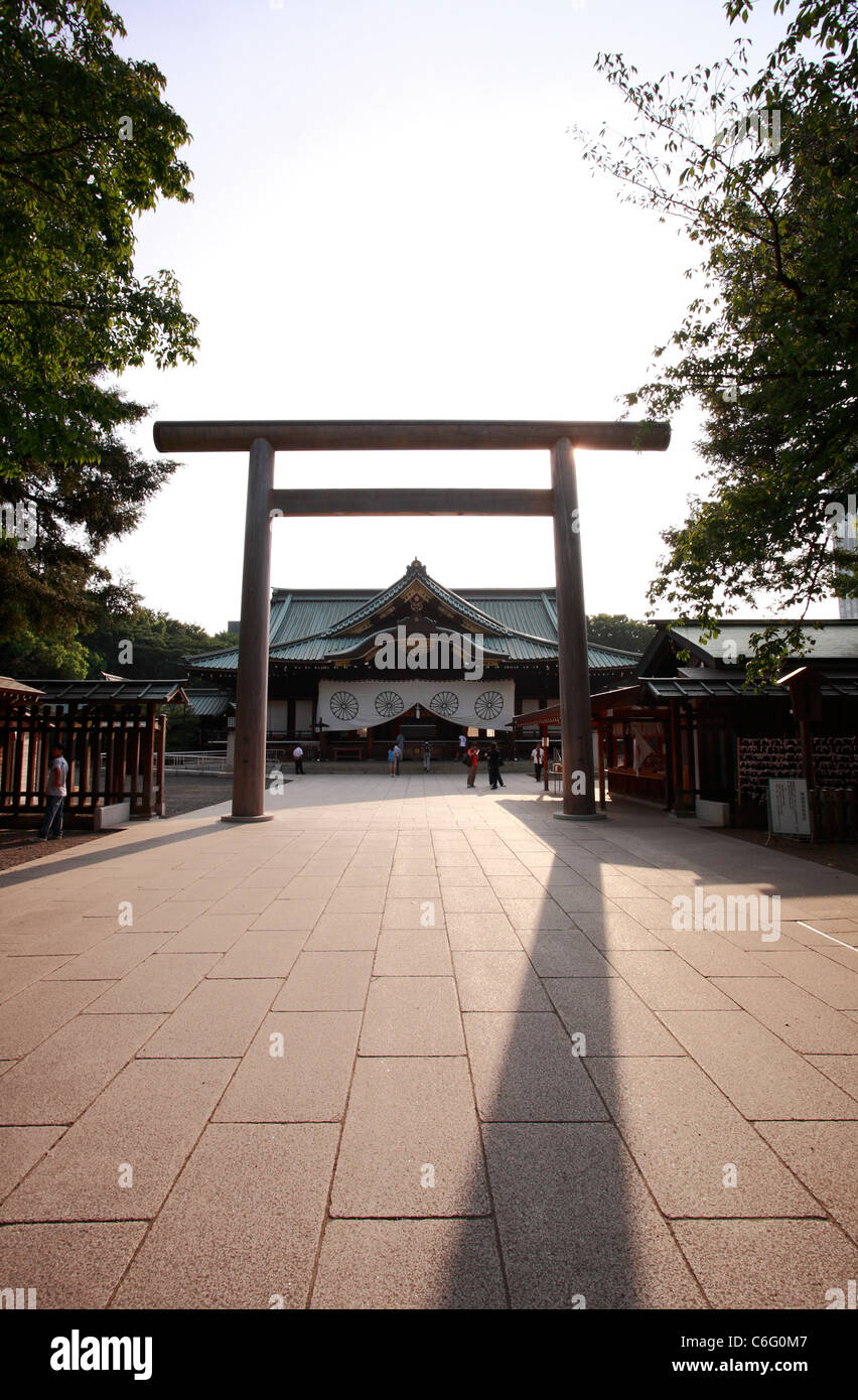 TOKYO - AUGUST 18: Inner grounds of Yasukuni Shrine on August 18, 2011 in Chiyoda, Tokyo, Japan. - Stock Image