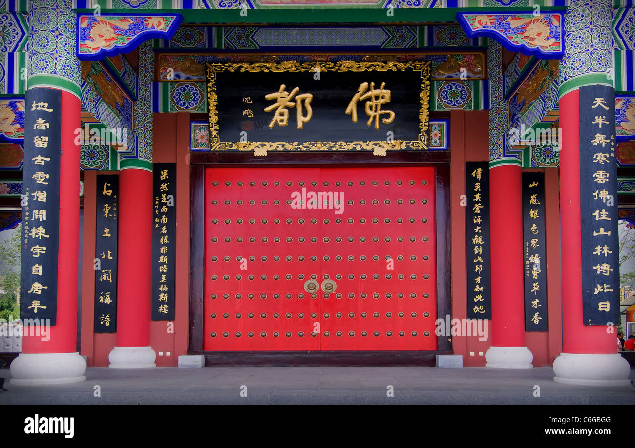 Imposing Chinese Temple Door In Dali, Yunnan, China   Stock Image