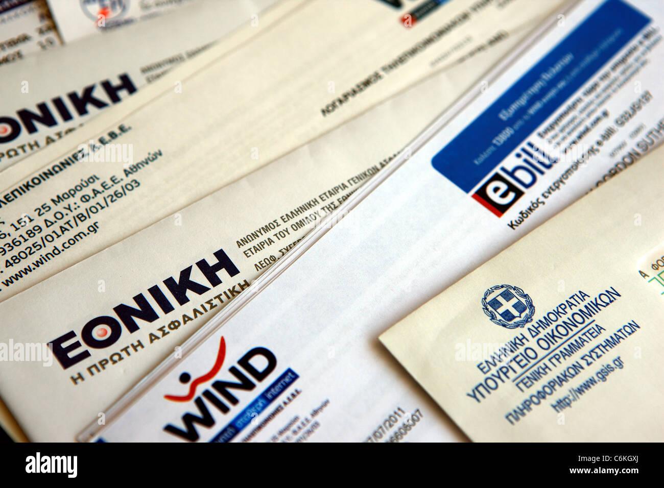 Greek bills - economic crisis - Stock Image