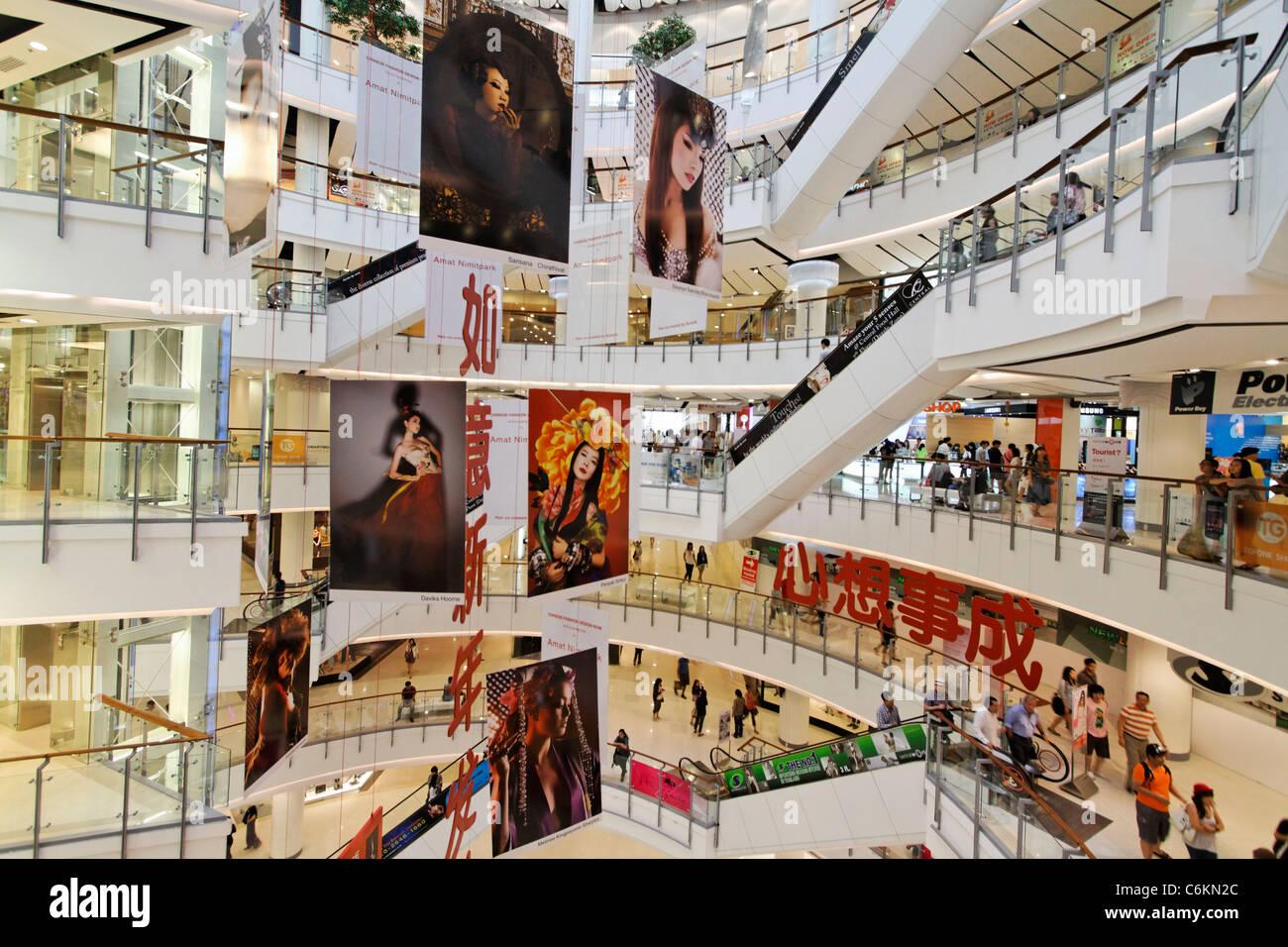 Central World Shopping Plaza, Bangkok, Thailand - Stock Image