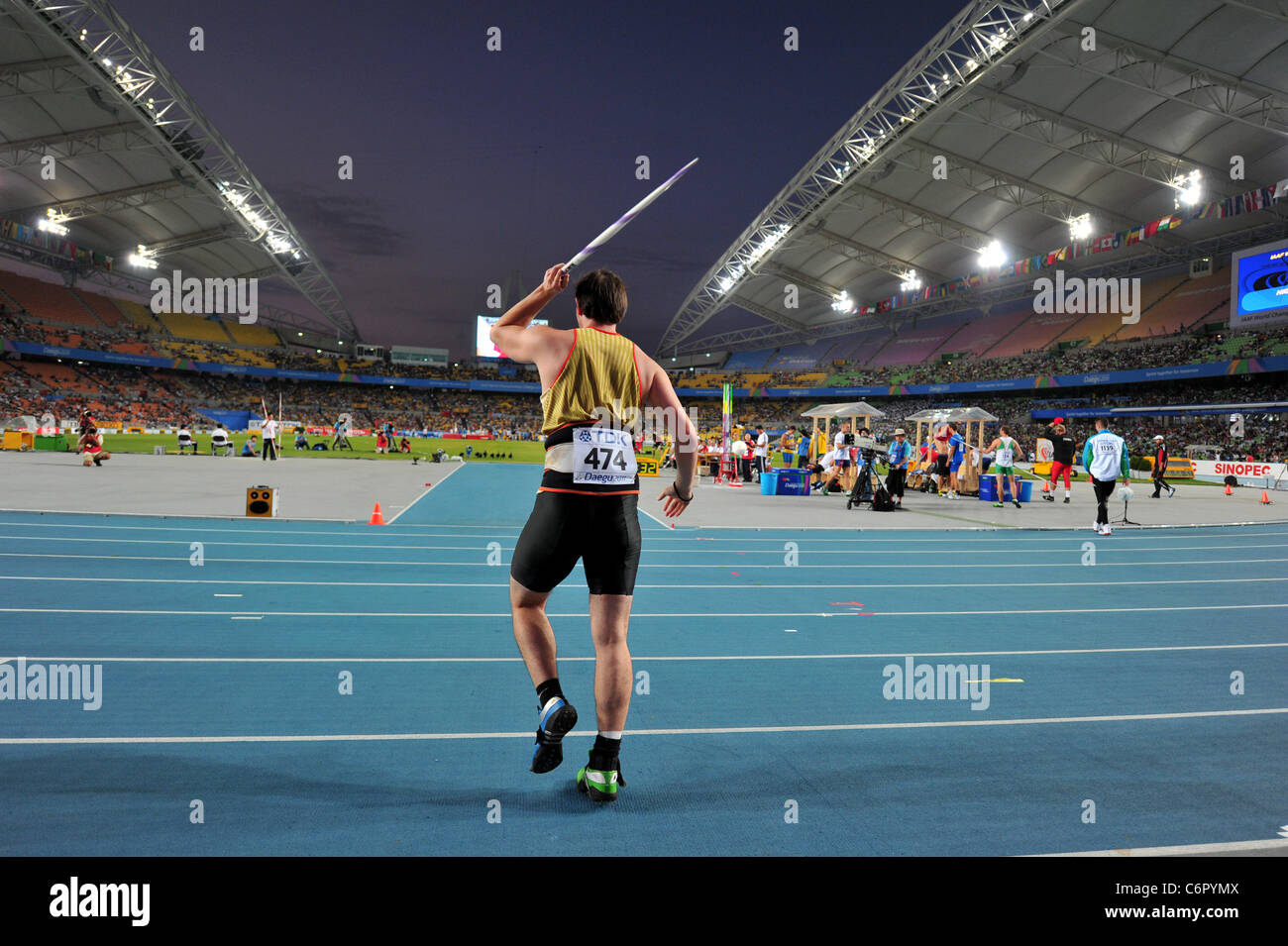 The ambiance shot of the 13th IAAF World Championships in Athletics. - Stock Image