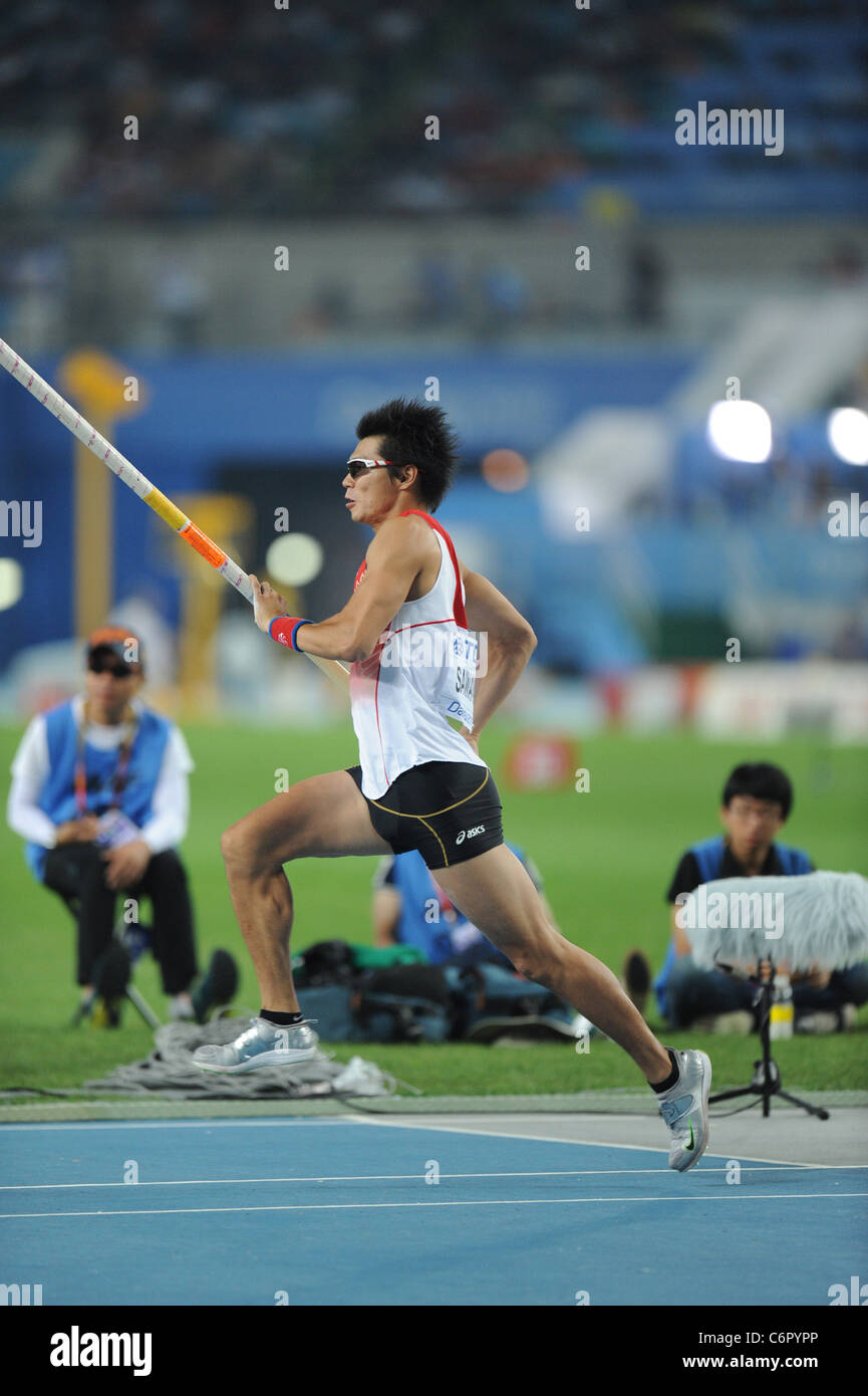 Daichi Sawano (JPN) performing for the 13th IAAF World Championships in Athletics. - Stock Image