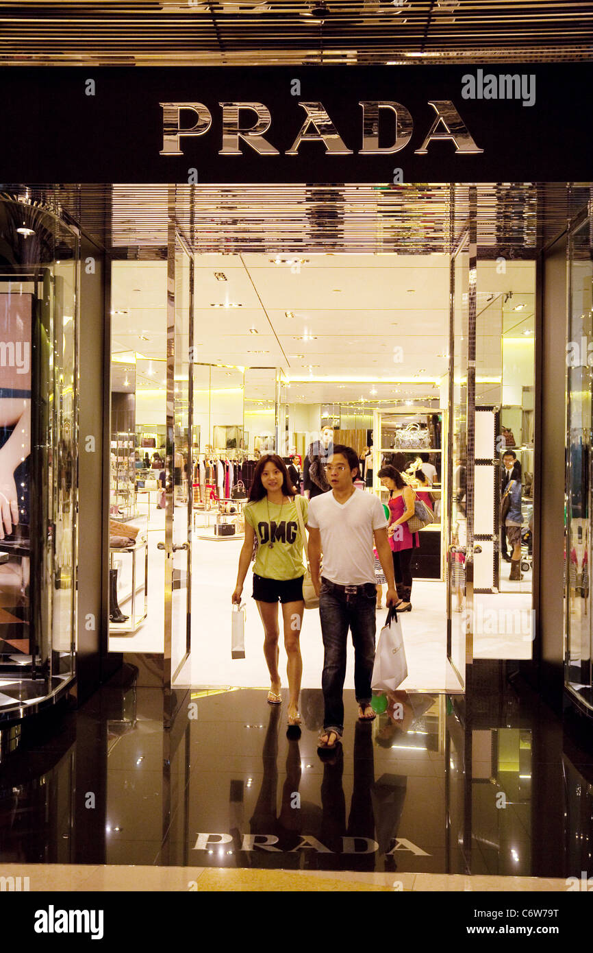 Customers leaving the Prada store, Ion shopping mall, Singapore Asia Stock Photo