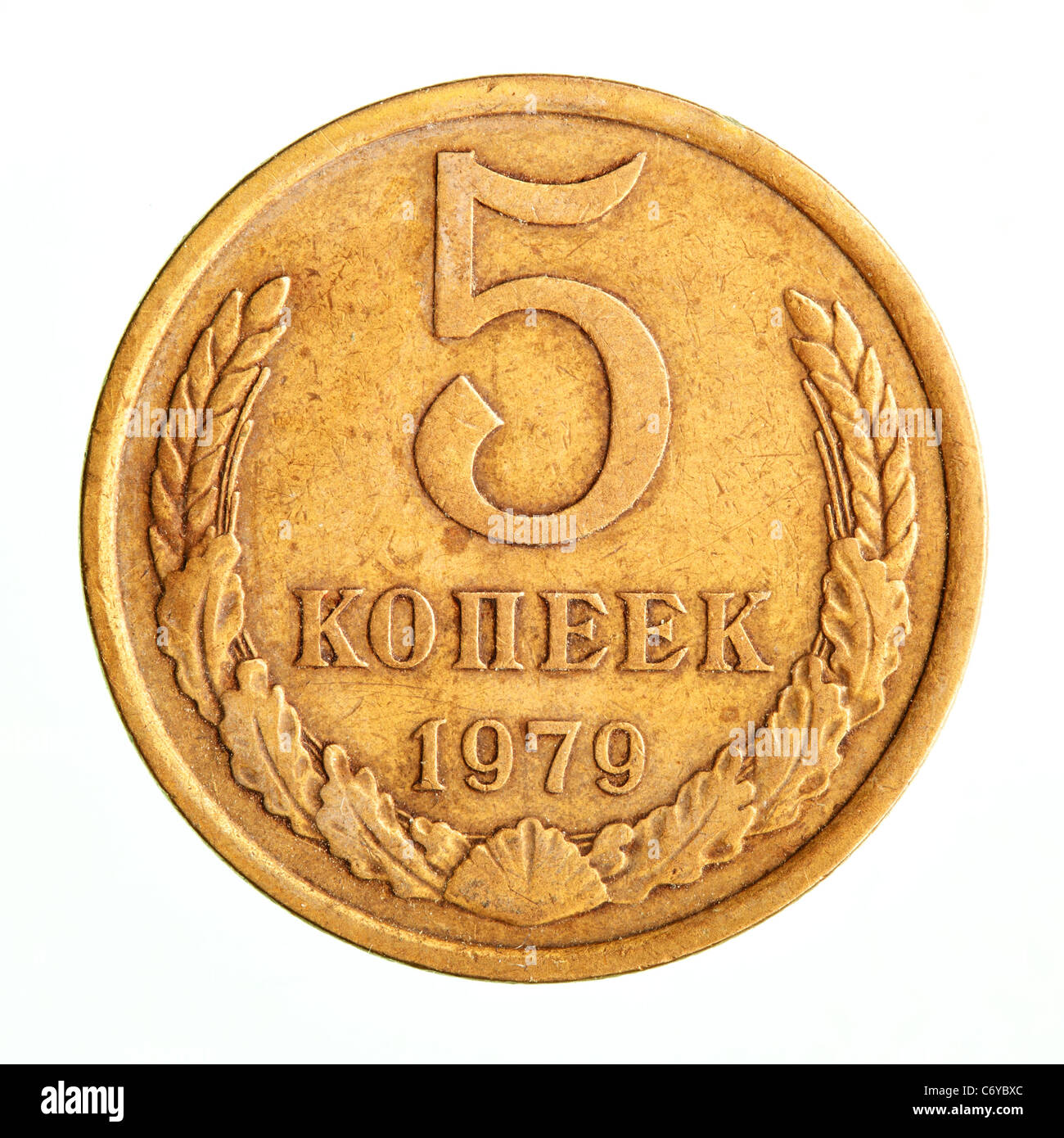 Old coin of five soviet copecks isolated over white background Stock Photo