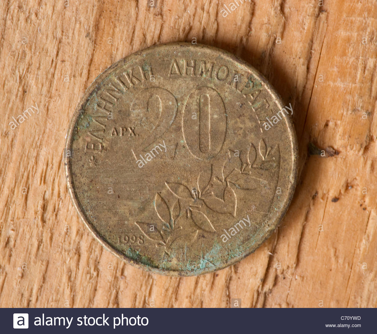 Old Greek money Drachma coin Greece - Stock Image