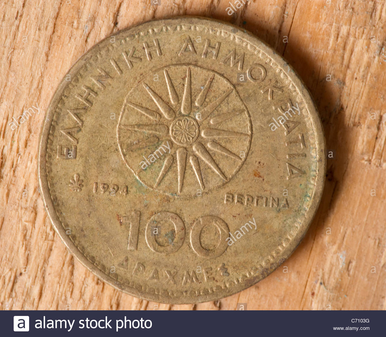 Old Greek money Drachma coin Greece 100 - Stock Image