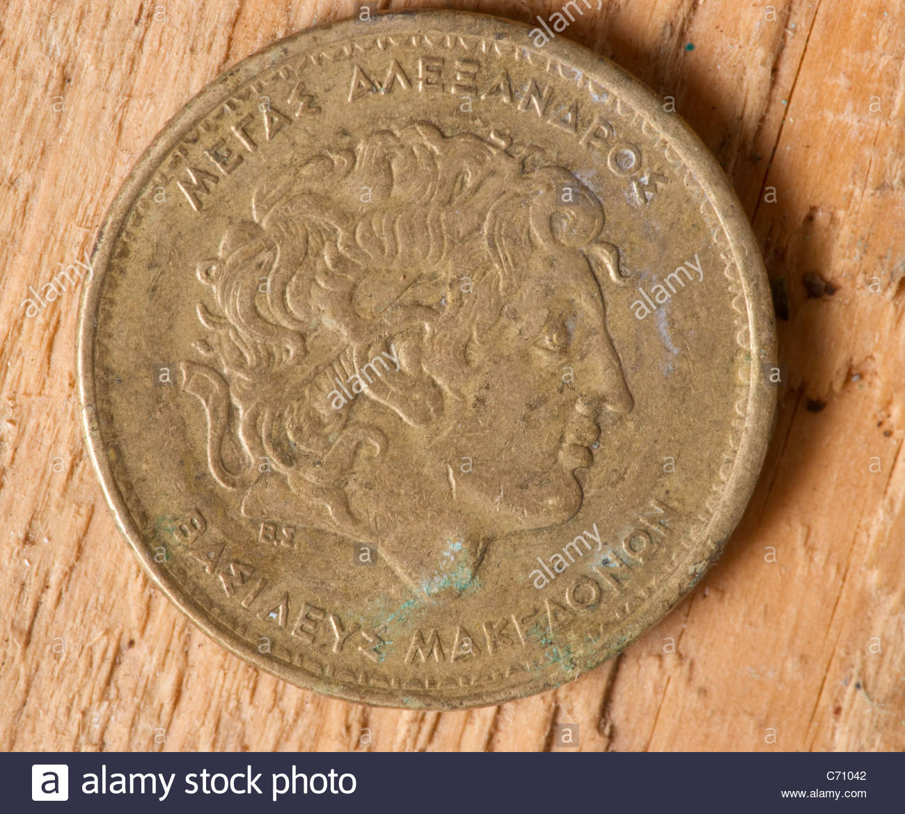 Old Greek money coin Drachmas Greece - Stock Image