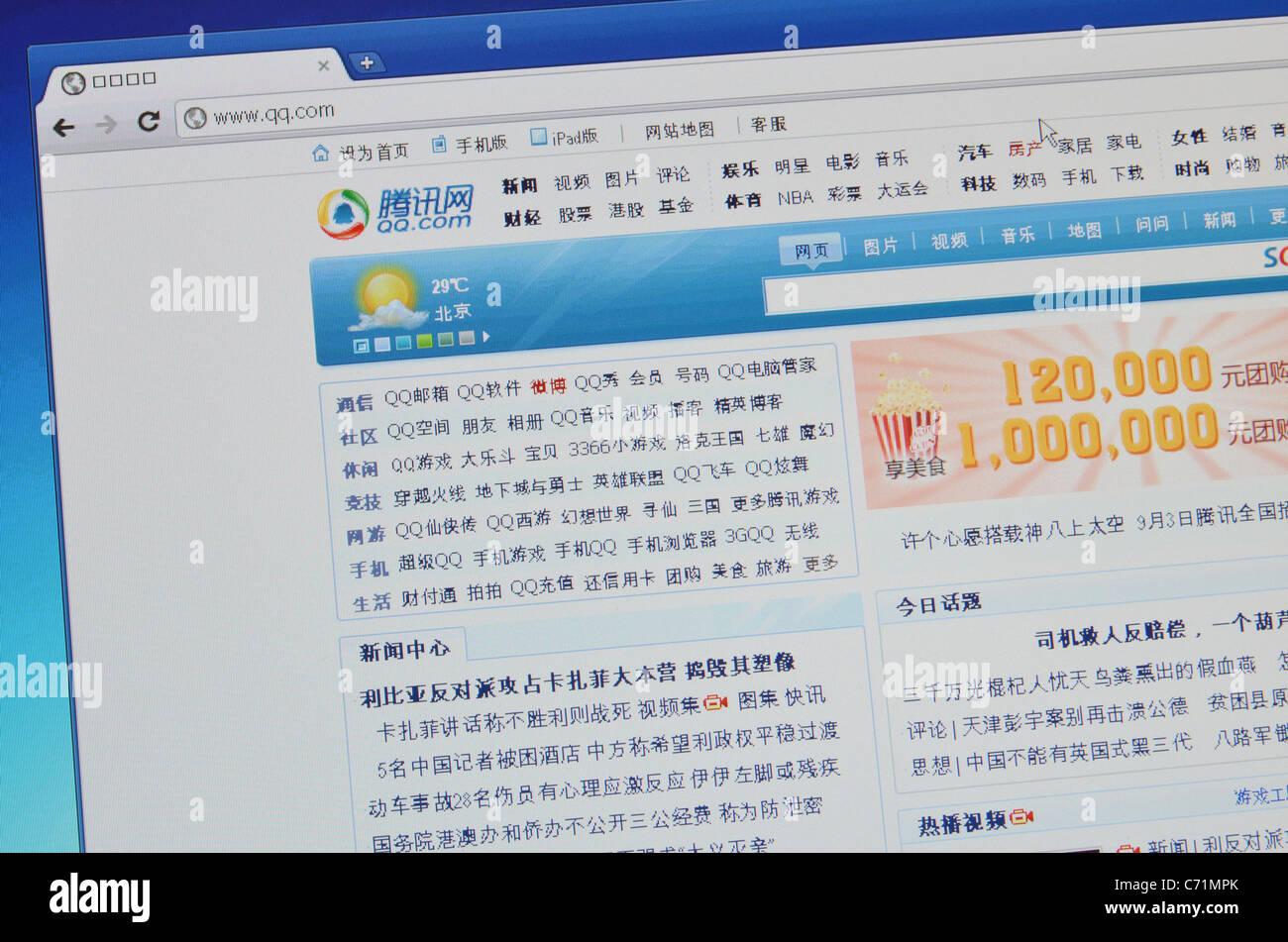Qq Tencent Website Screenshot Stock Photo Alamy