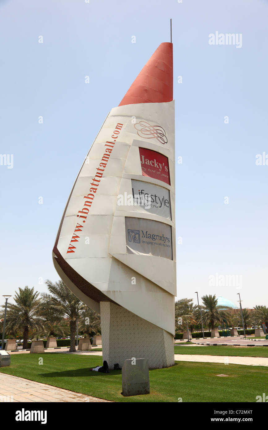 Sail shaped sign for the Ibn Battuta Mall in Dubai - Stock Image