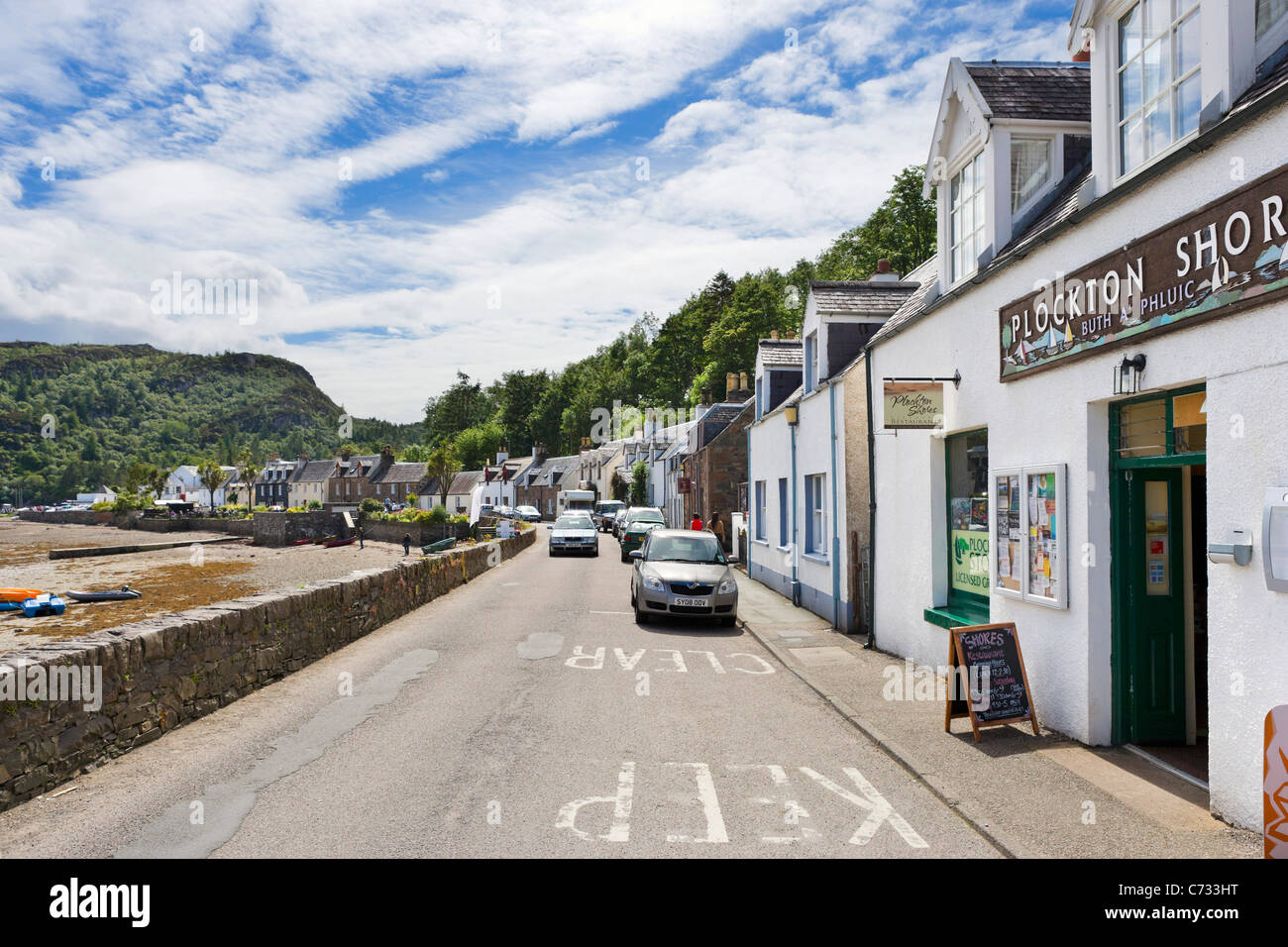 Village store on the main street through the centre of the picturesque village of Plockton, Highland, Scotland, - Stock Image