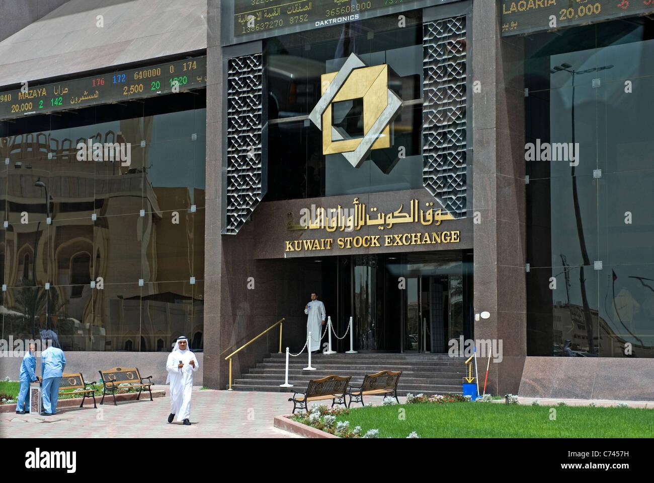 The stock exchange Kuwait City Kuwait Stock Photo