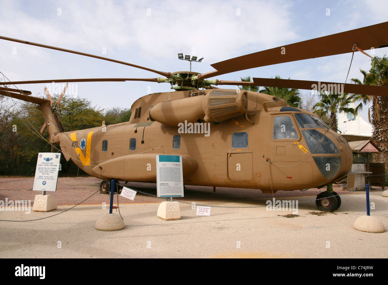 Israeli IDF CH-53 Stallion helicopter on display in the Israel Air Force Museum at Be'er Sheva - Stock Image