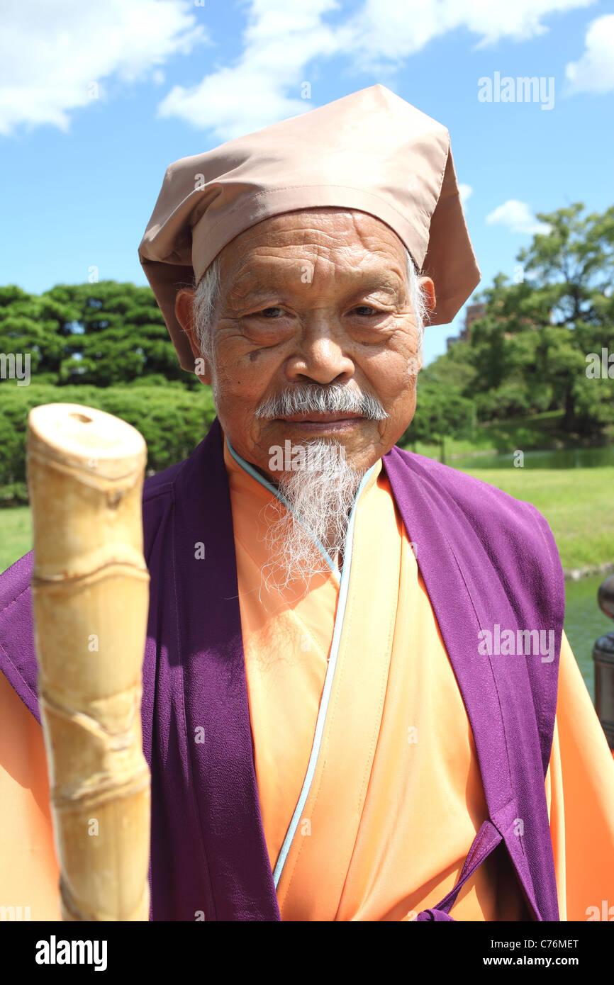 Old Japaneee