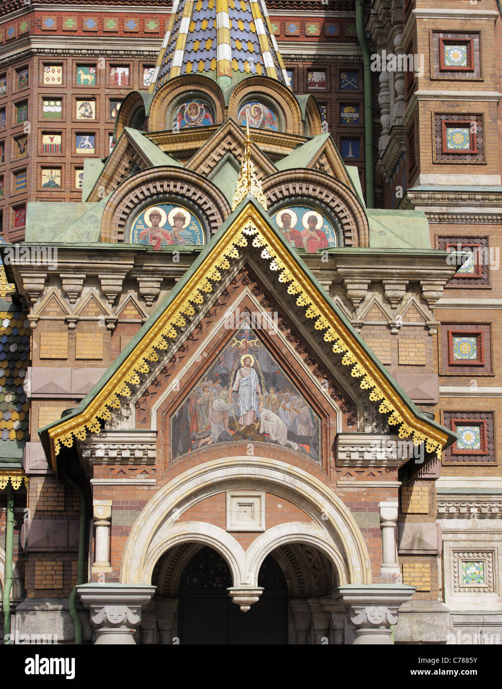 Fragment of Spas na Krovi Cathedral, St. Petersburg, Russia - Stock Image