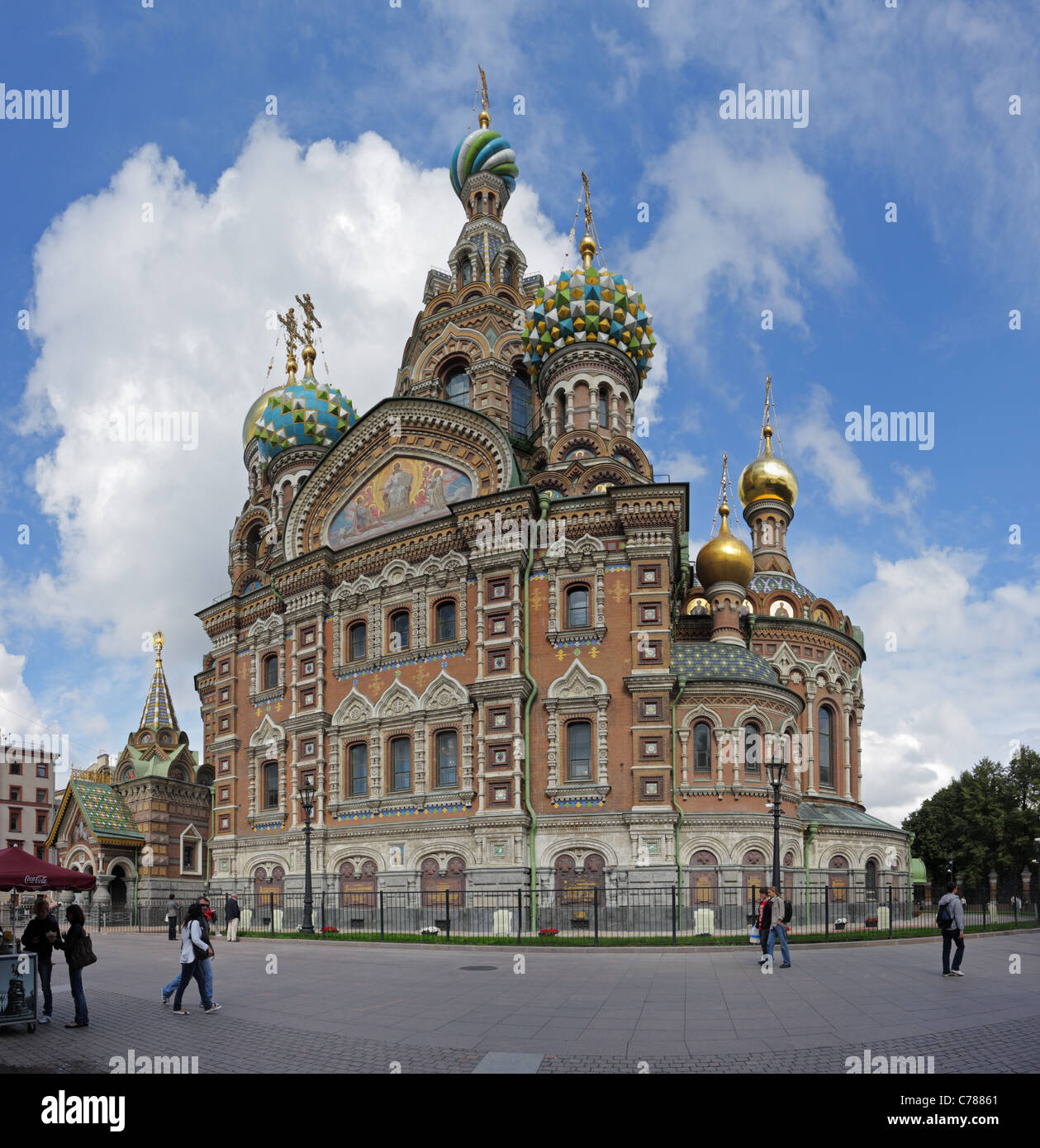 Spas na Krovi Cathedral, St. Petersburg, Russia - Stock Image