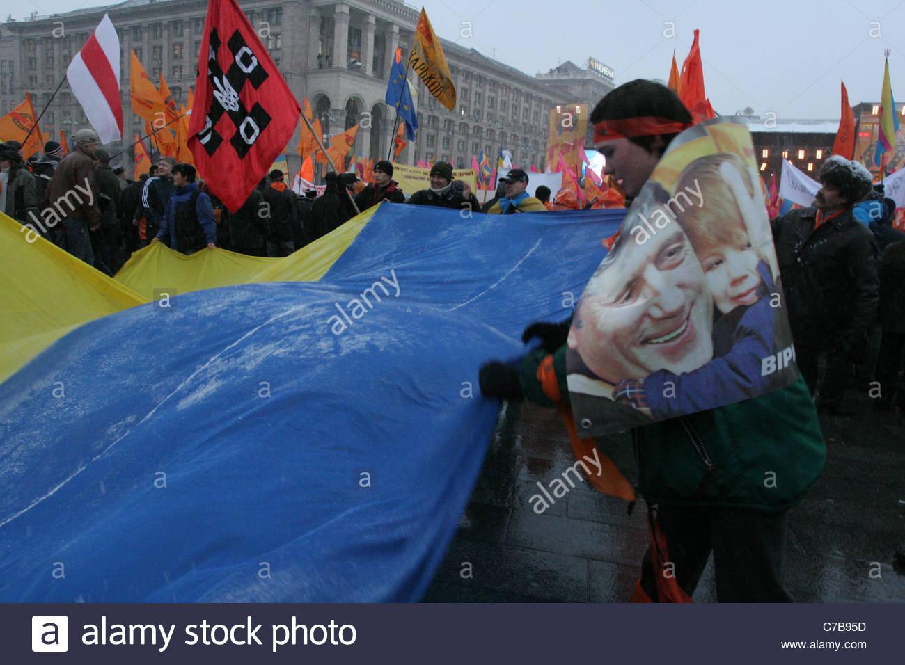 Orange Revolution. Ukraine - Stock Image