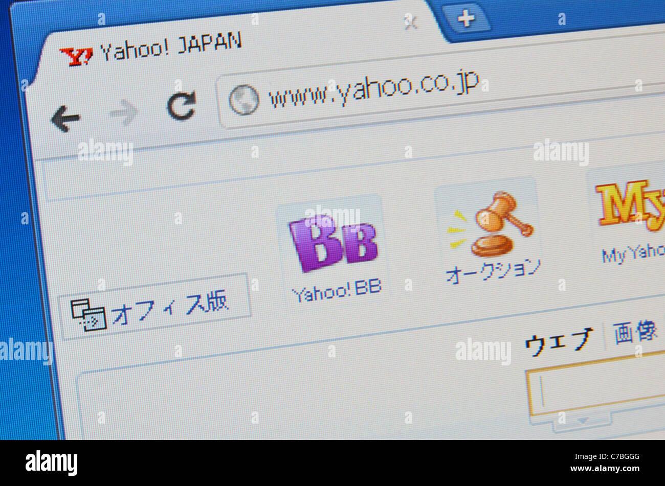 Yahoo! Japan screenshot - Stock Image