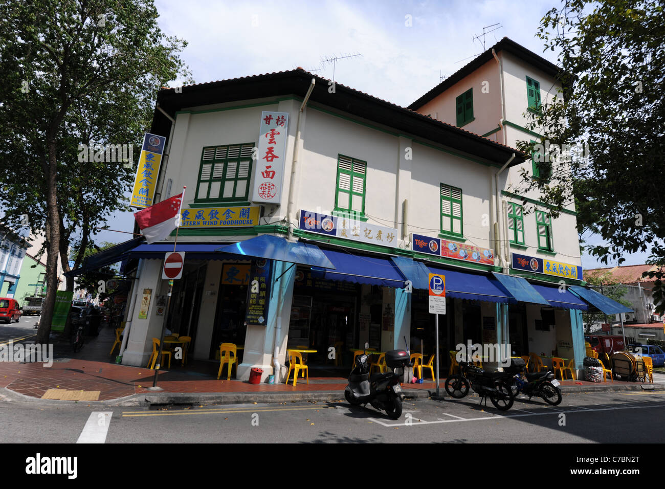 traditional shophouse restaurant in the residential  of conservation area Joo Chiat, Singapore - Stock Image