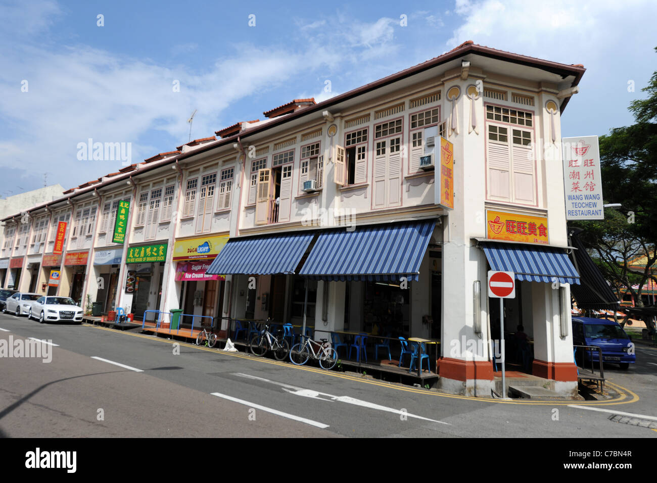 traditional shophouses in the residential  of conservation area Joo Chiat, Singapore - Stock Image