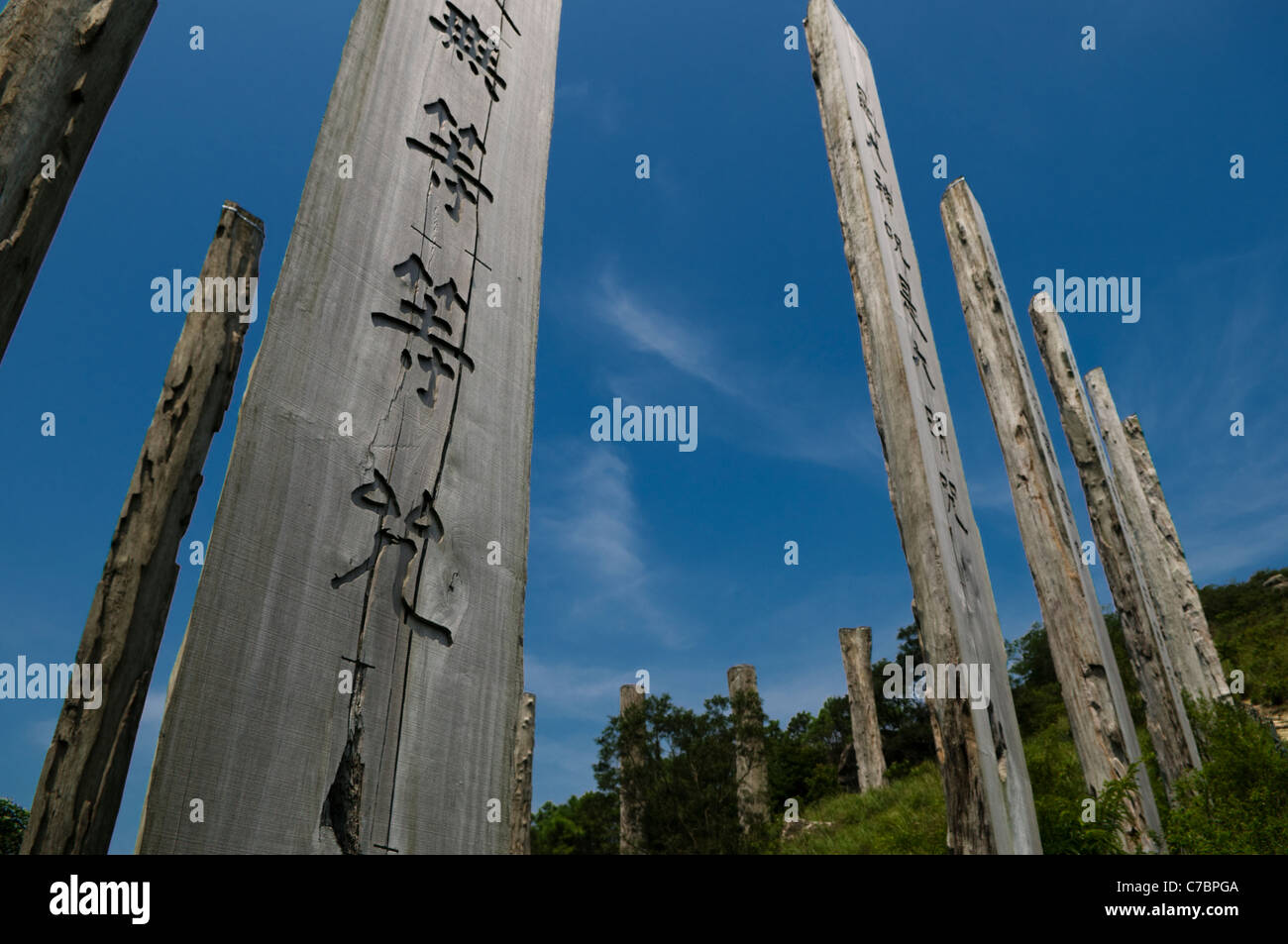 The Wisdom Path (formerly known as the Heart Sutra Inscription) Lantau Island Hong Kong - Stock Image