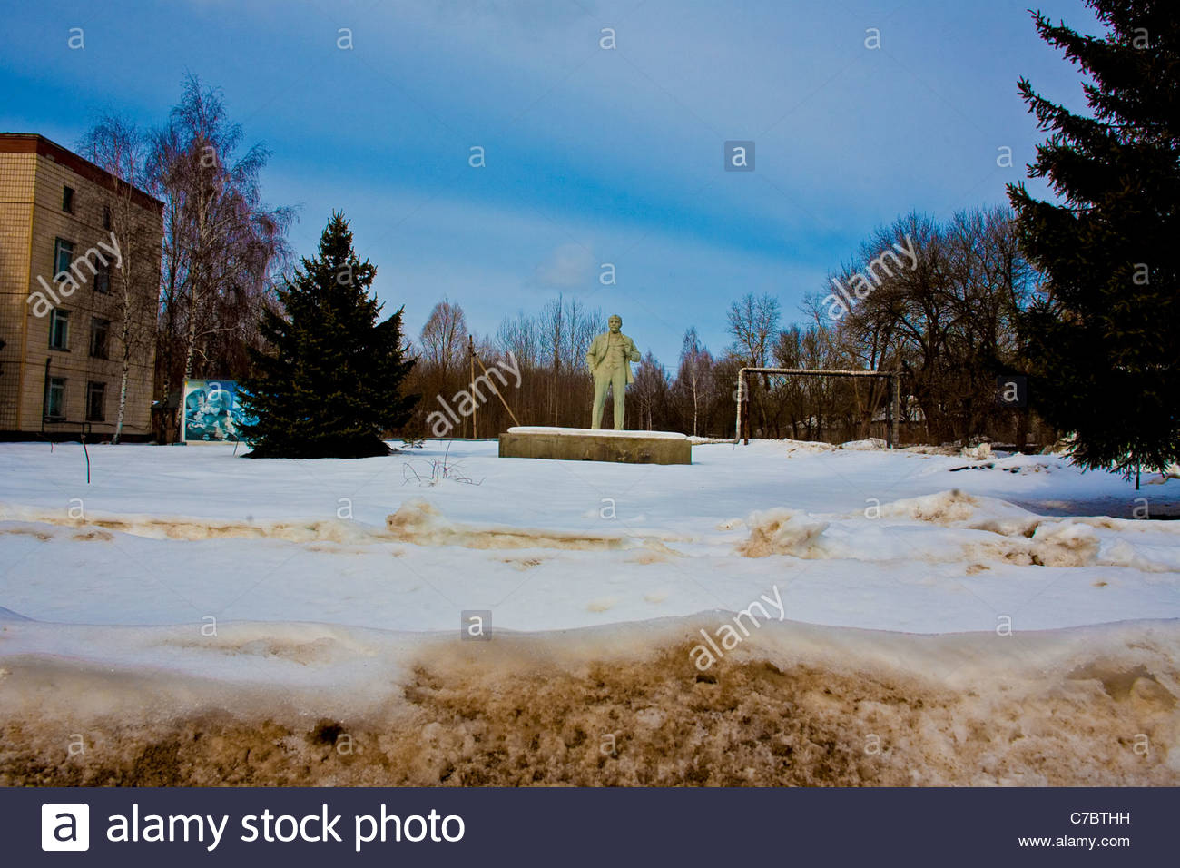 Chernobyl 25 years later, the monument of Vladimir Ilyich Lenin in Chernobyl town - Stock Image