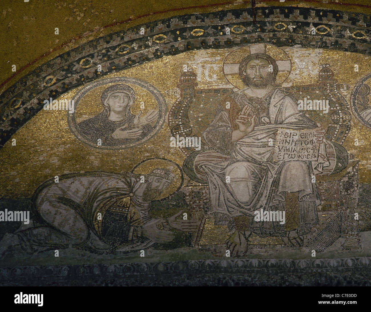 Leo VI the Wise (866-912). Byzantine Emperor. Leo VI kneeling before Christ. Mosaic. Tympanum of the Imperial Gate. - Stock Image