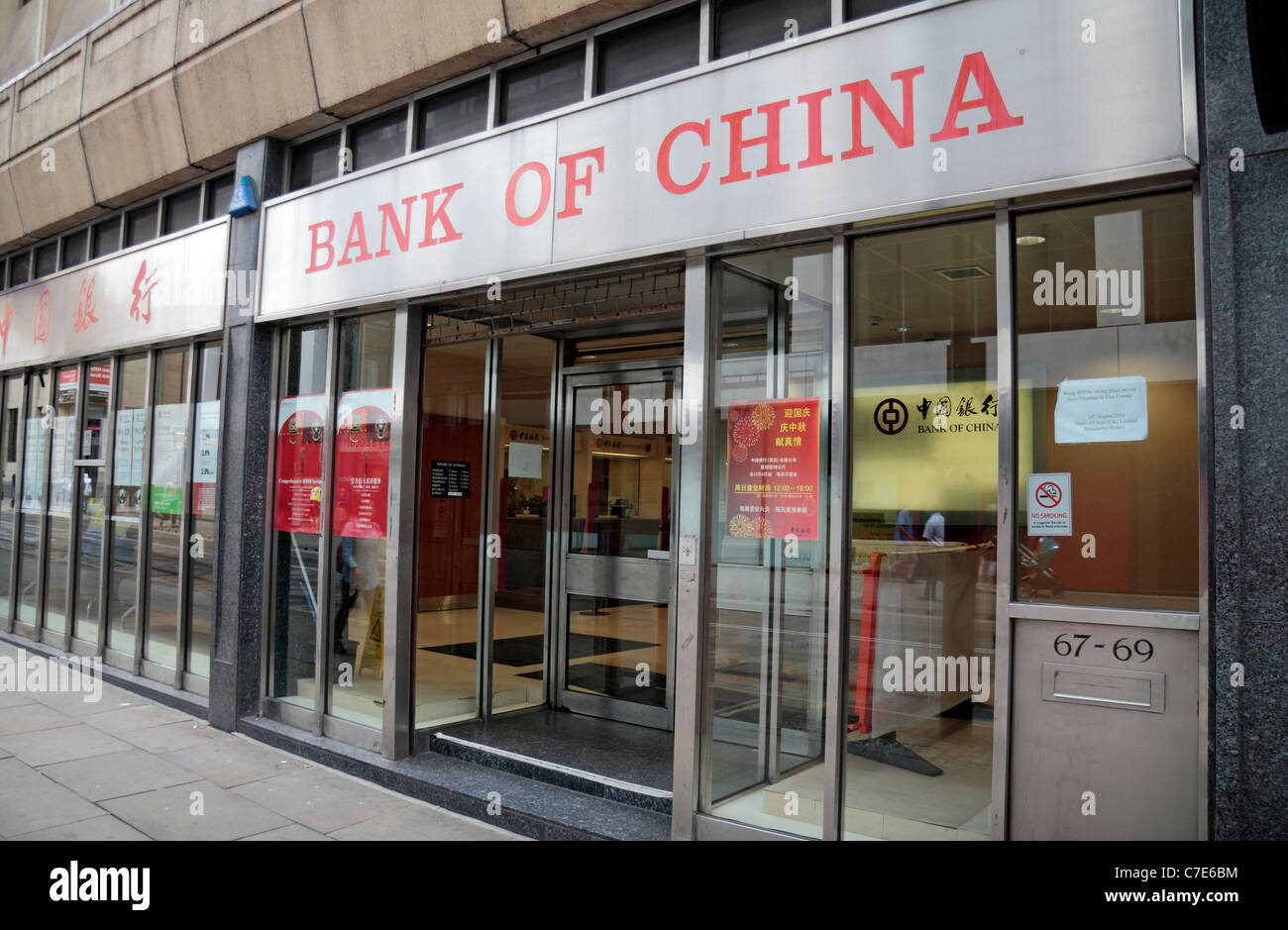 Entrance to the Bank of China branch on Mosley Street, Manchester, UK. - Stock Image
