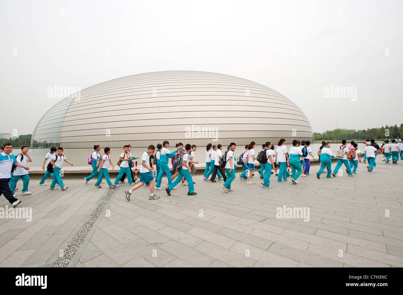 National Centre for the Performing Arts building the egg Peking beijing capital of the People's Republic of China Stock Photo