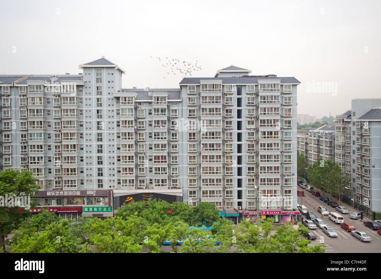 high-rise modern building Residential silo flat apartment in Peking capital of the People's Republic of China - Stock Image