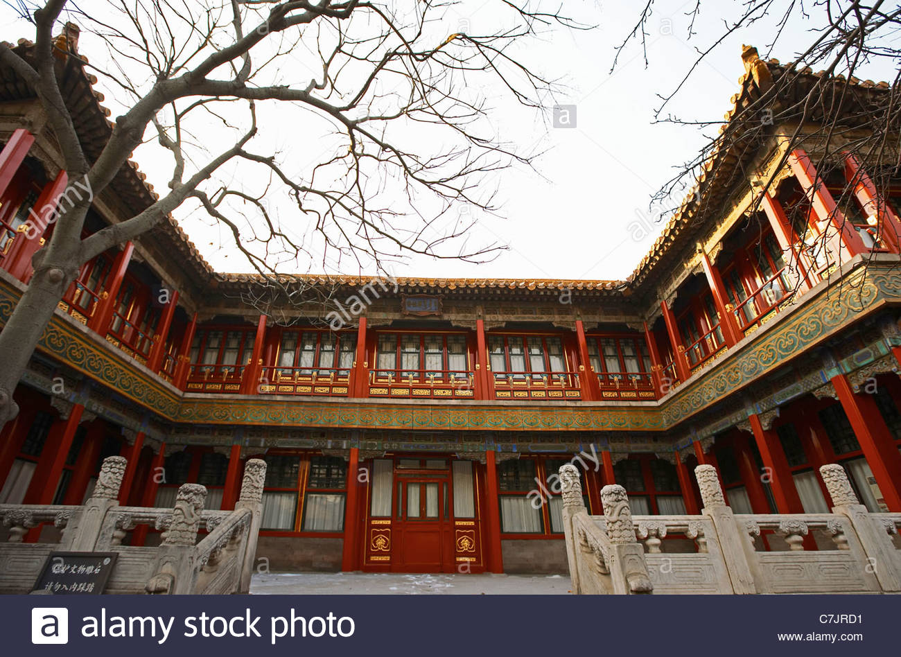 Ornate Chinese building with courtyard - Stock Image