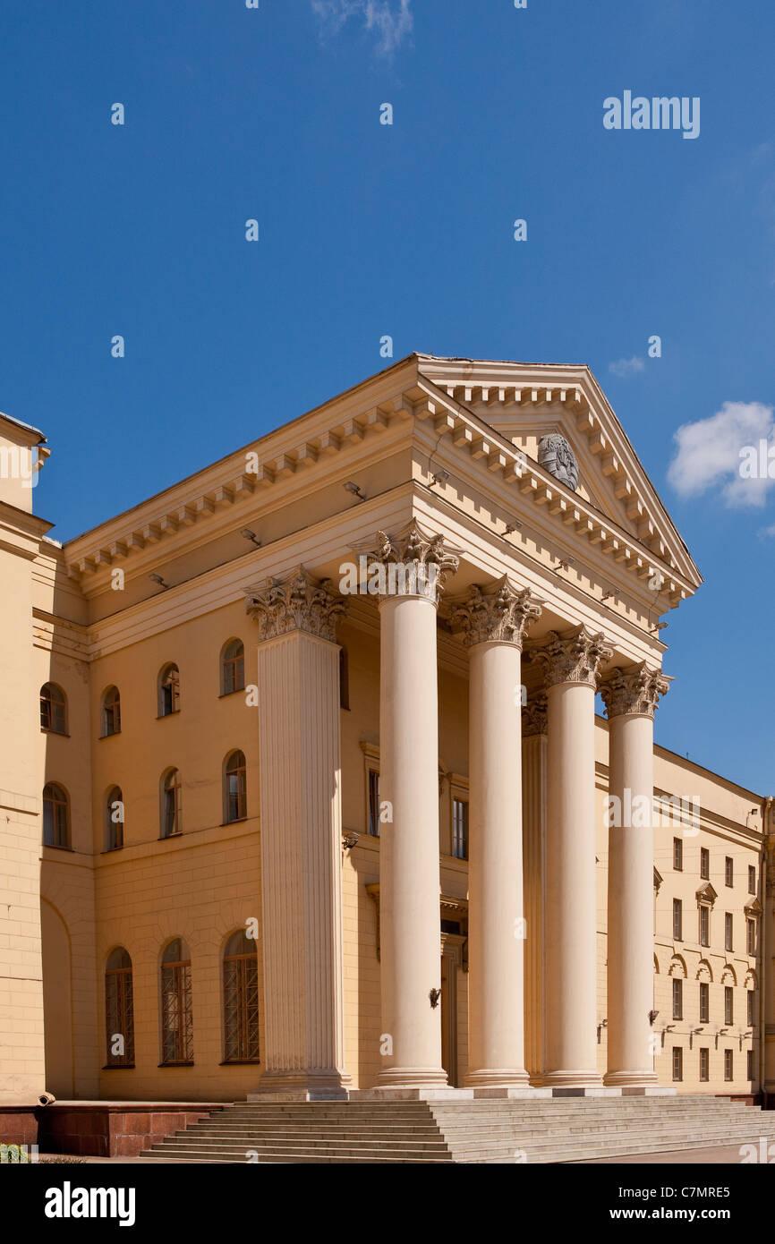 KGB Head Office Minsk, Belarus - Stock Image