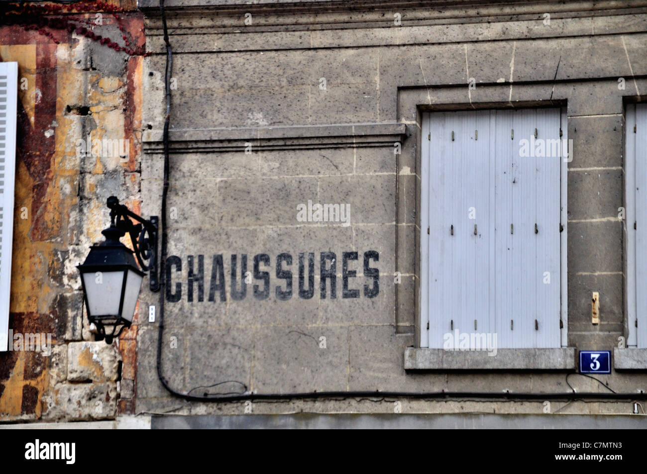 Outside old shop FRANCE CHAUSSURES sign at Vic-Sur-Aisne Berny-Rivière France - Stock Image