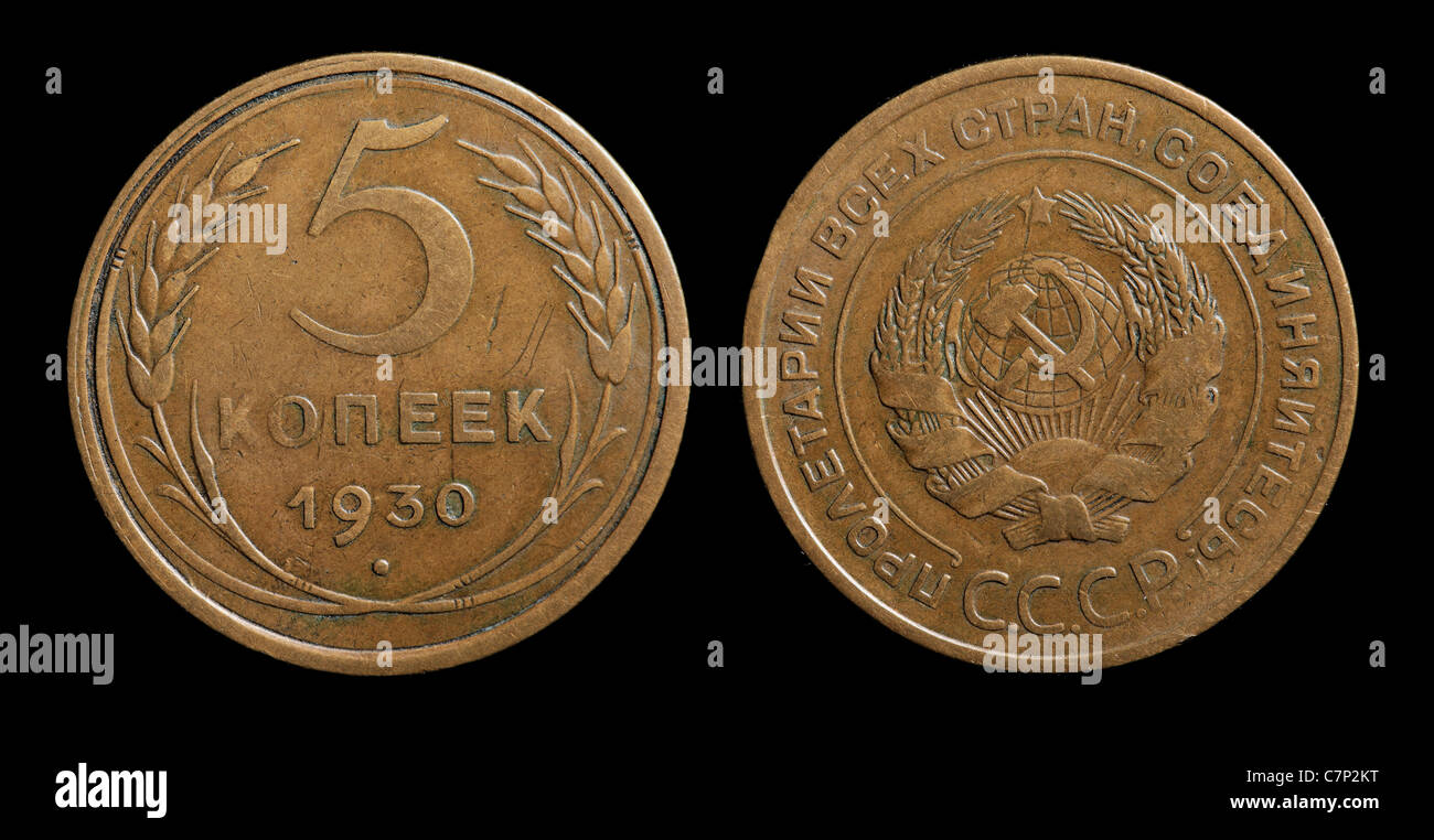 5 kopeks coin from from Soviet Union, 1930, isolated on black. - Stock Image