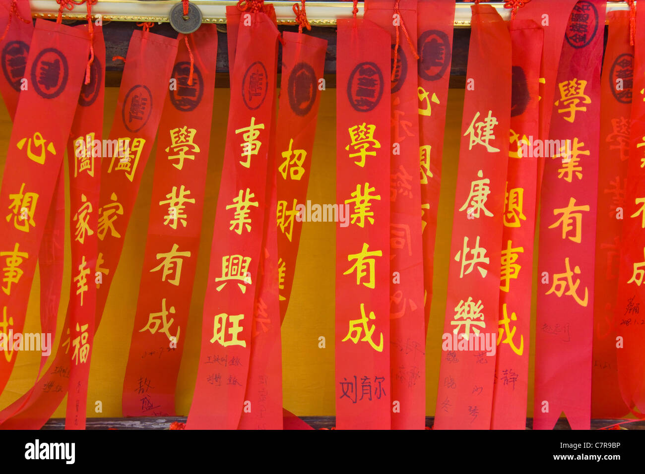 Red ribbons with good wishes on the tree, Confucius Temple, Nanjing, Jiangsu, China - Stock Image